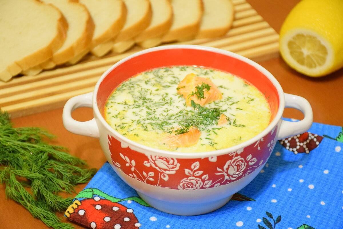 Суп из красной рыбы со сливками – кулинарный рецепт