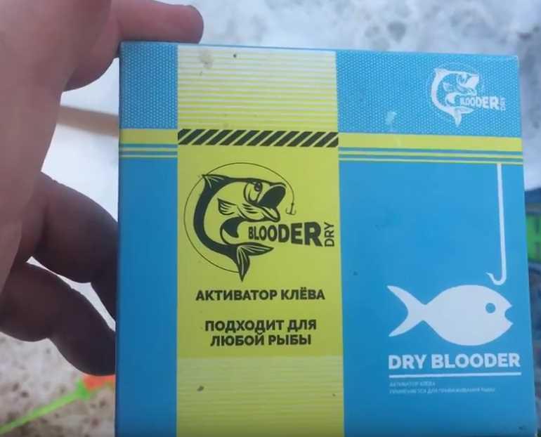 Обзор аттрактанта dry blooder сухая кровь для ловли рыбы