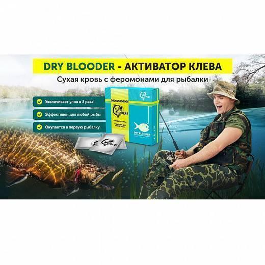 Активатор клева dry blooder: реальные отзывы, инструкция, преимущества