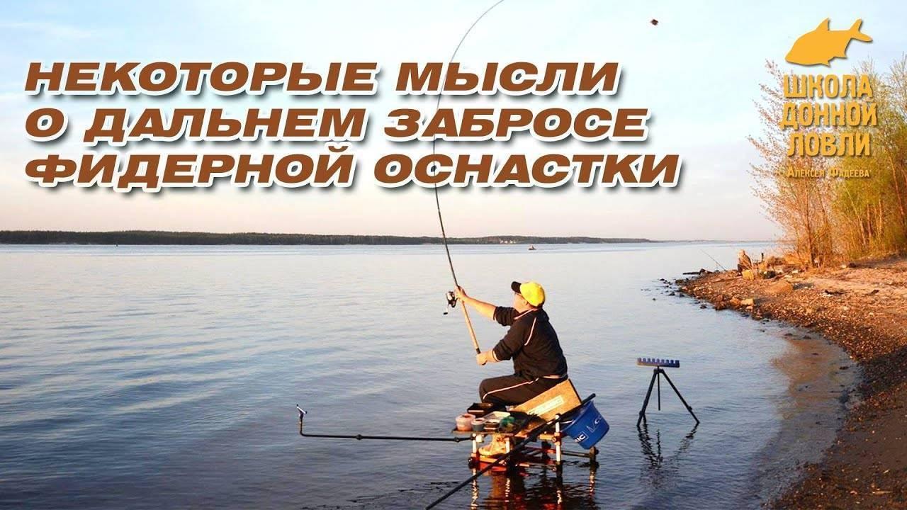 Флэт метод фидер – тактика, техника, особенности ловли