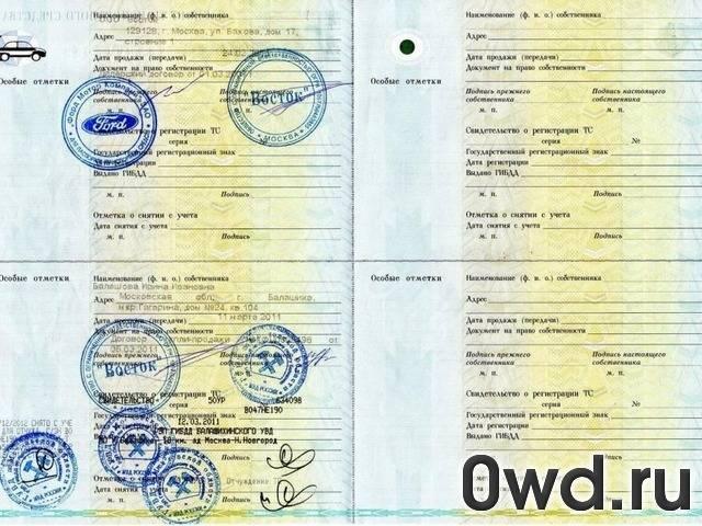 Регистрация водного транспорта в гимс. регистрация лодок с мотором, катера, гидроцикла