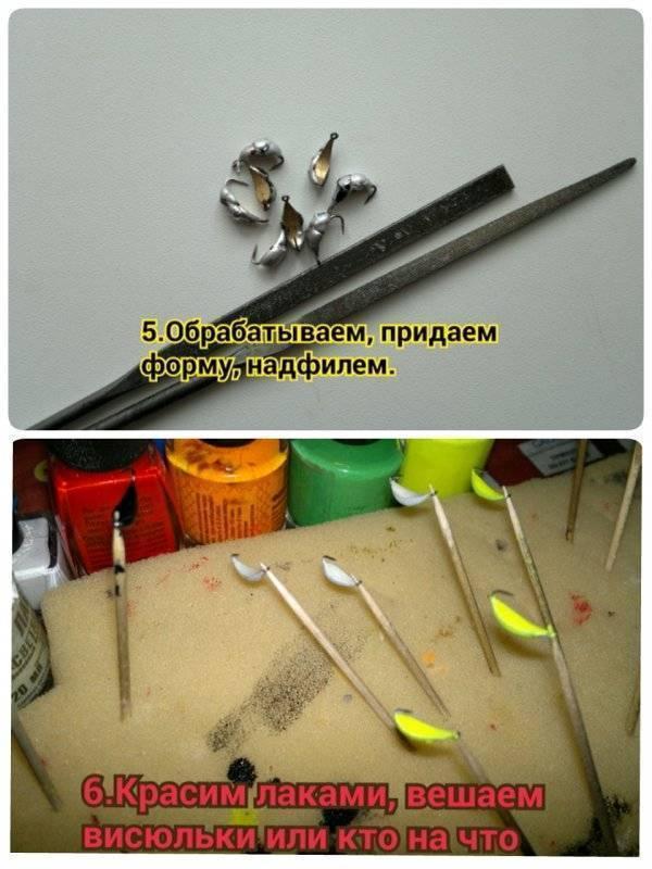 Шайтан (mischa51), ремонт и доработка вольфрамовых мормышек.