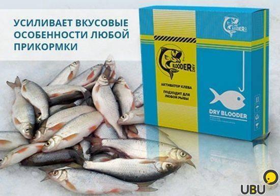 Активаторы клева: для рыбалки на карпа и другую рыбу, электронные приманки с использование ферментов голода и другие модели, отзывы