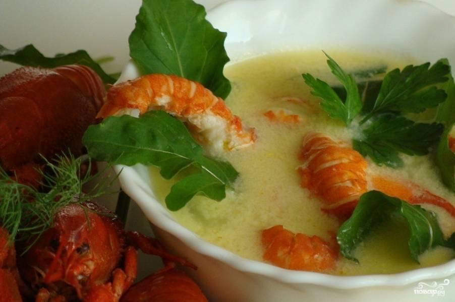 """Суп-пюре """"раковый"""" – кулинарный рецепт"""