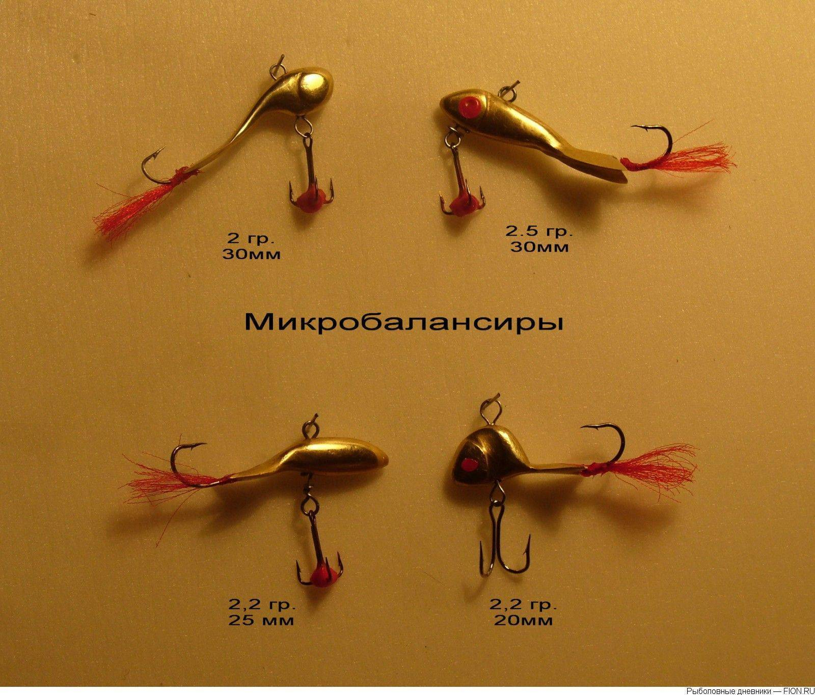 Изготовление самодельных балансиров для зимней рыбалки по шагам