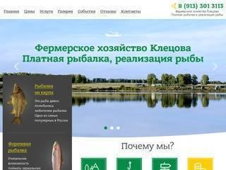 """""""юрково""""платная рыбалка в подмосковье летом и зимой"""