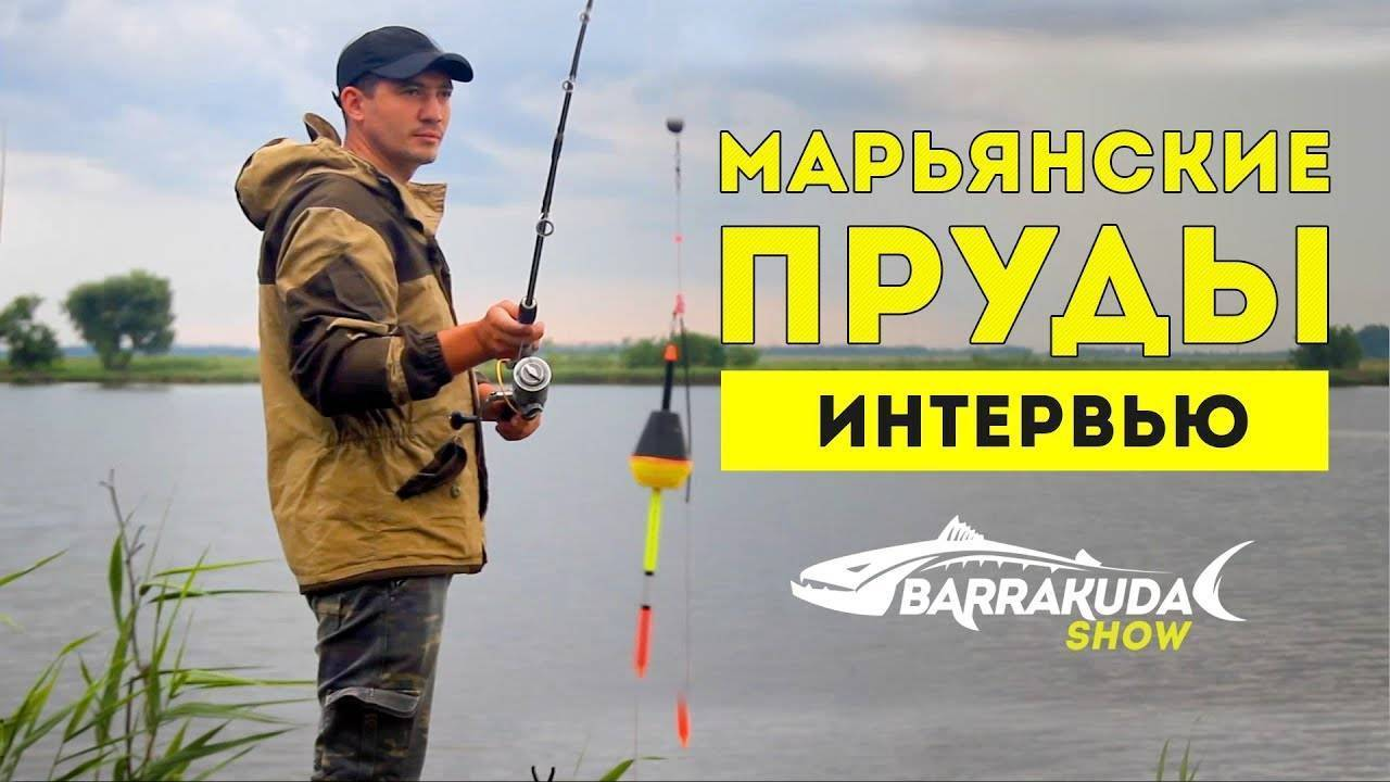Рыбалка на кубани - лучшие места для ловли на реке, отзывы