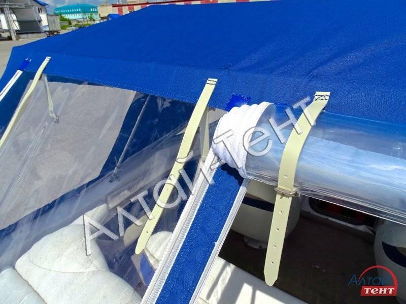 Тент на лодку своими руками - как сделать каркас (пошаговая инструкция, видео), хранение и эксплуатация