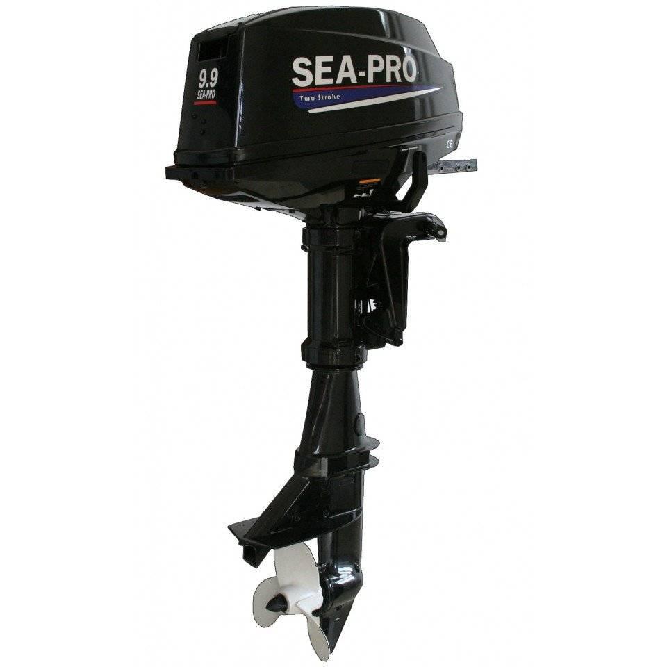Лодочный мотор sea pro 9.9 (сиа про 9.9) | сравни мотор: отзывы, описания, характеристики
