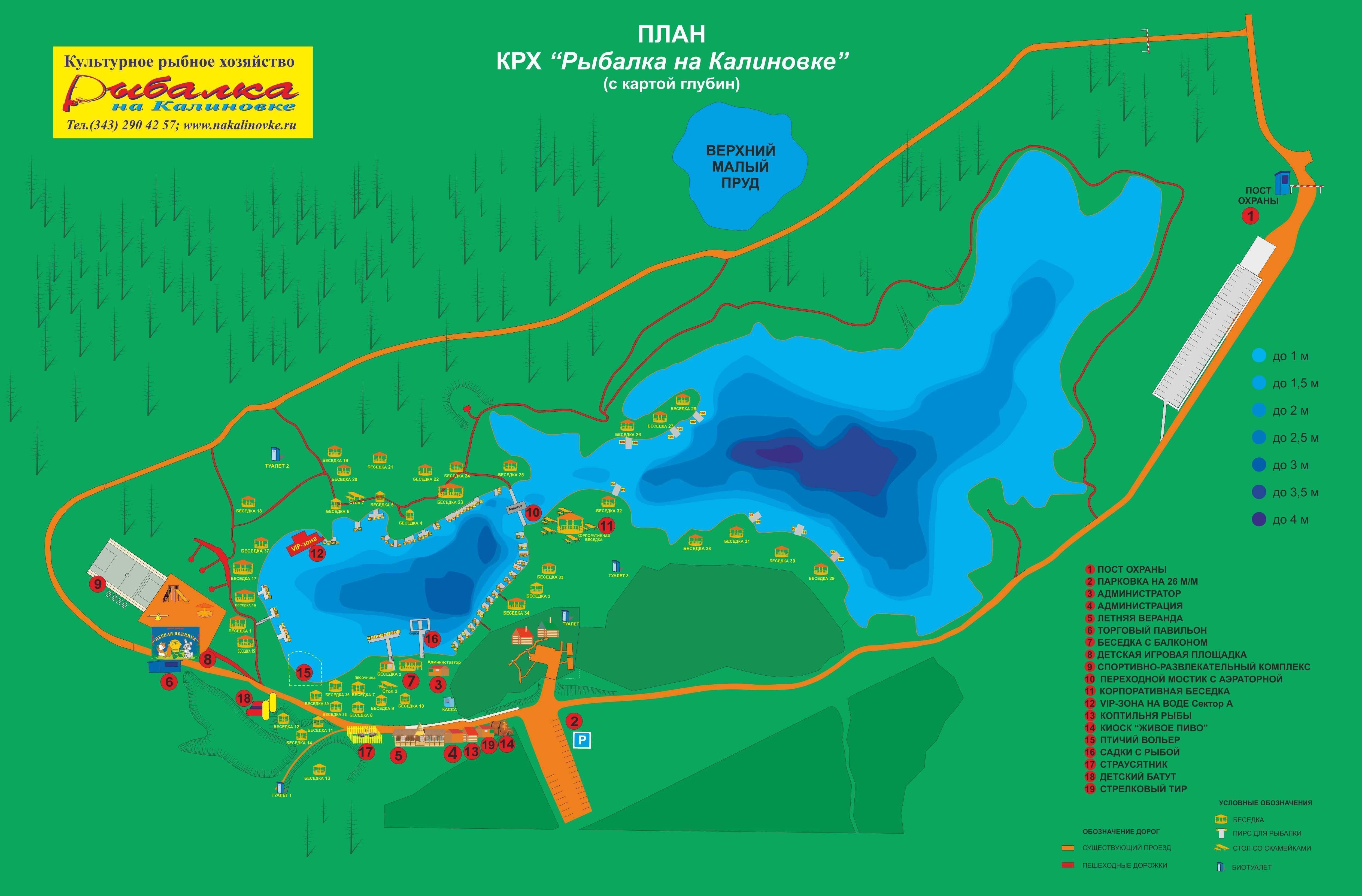 Рыбалка в ленинградской области | (47) карта рыболовных мест