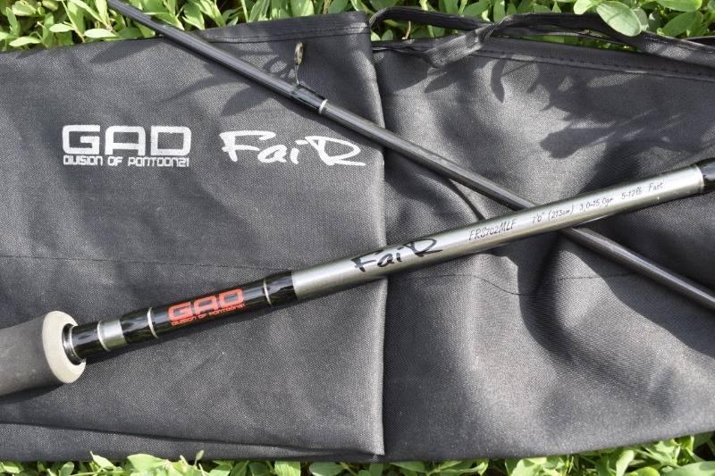 Отзывы рыбаков о спиннингах серии Gad Fair Pontoon 21