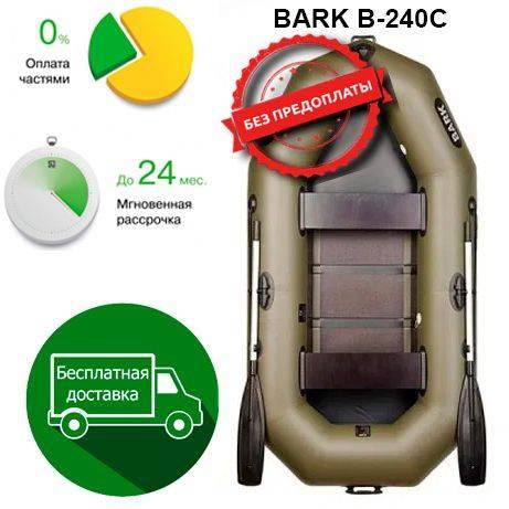 Лодки барк: особенности, преимущества, обзор популярных моделей и цены