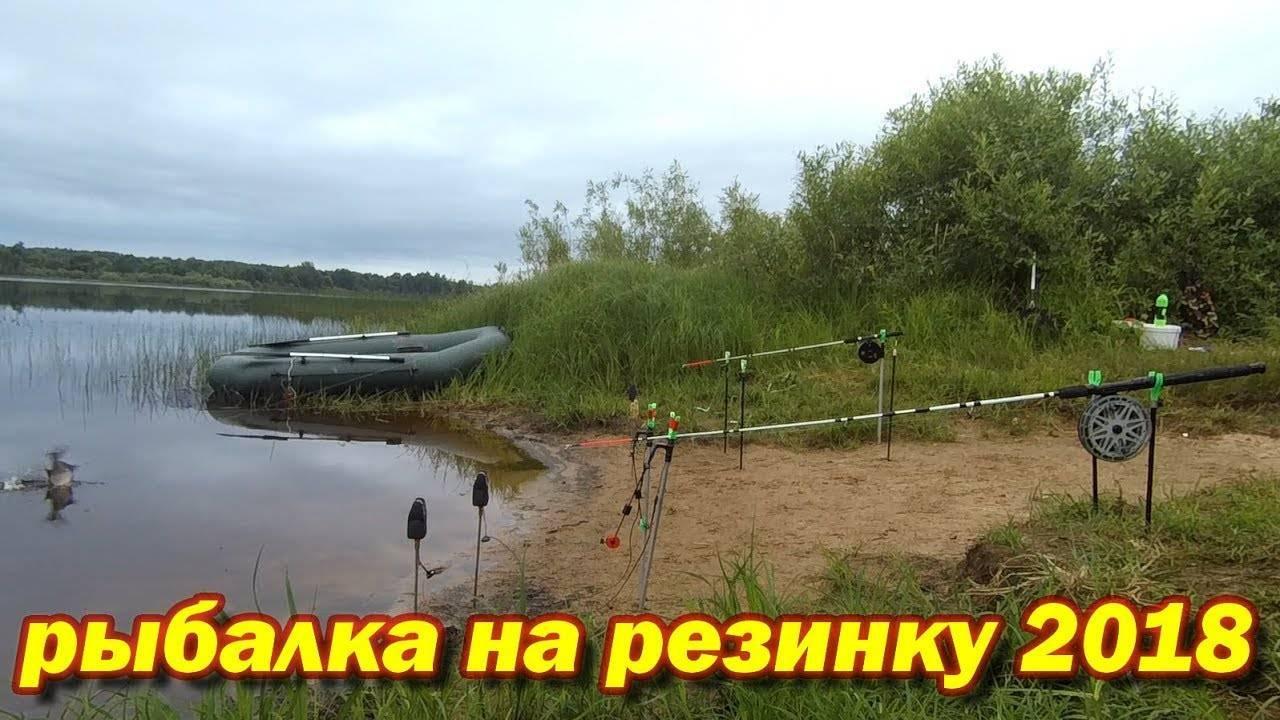 Ловля на резинку на леща – суперулов – интернет-портал о рыбалке