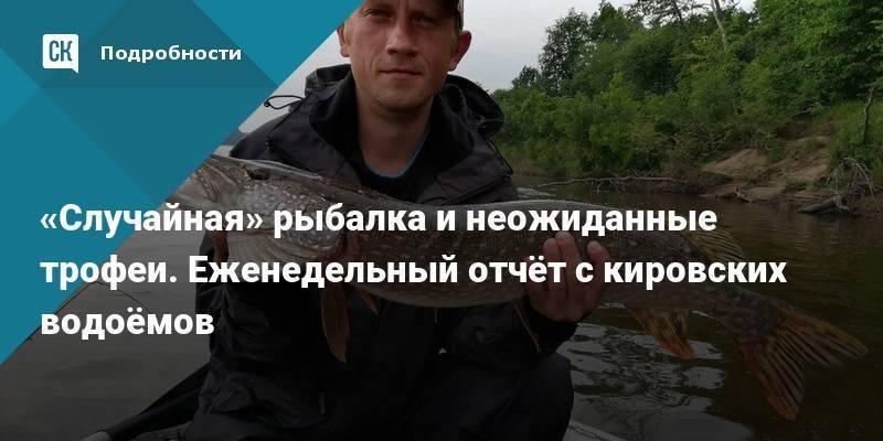 Республика башкортостан: информация для туриста