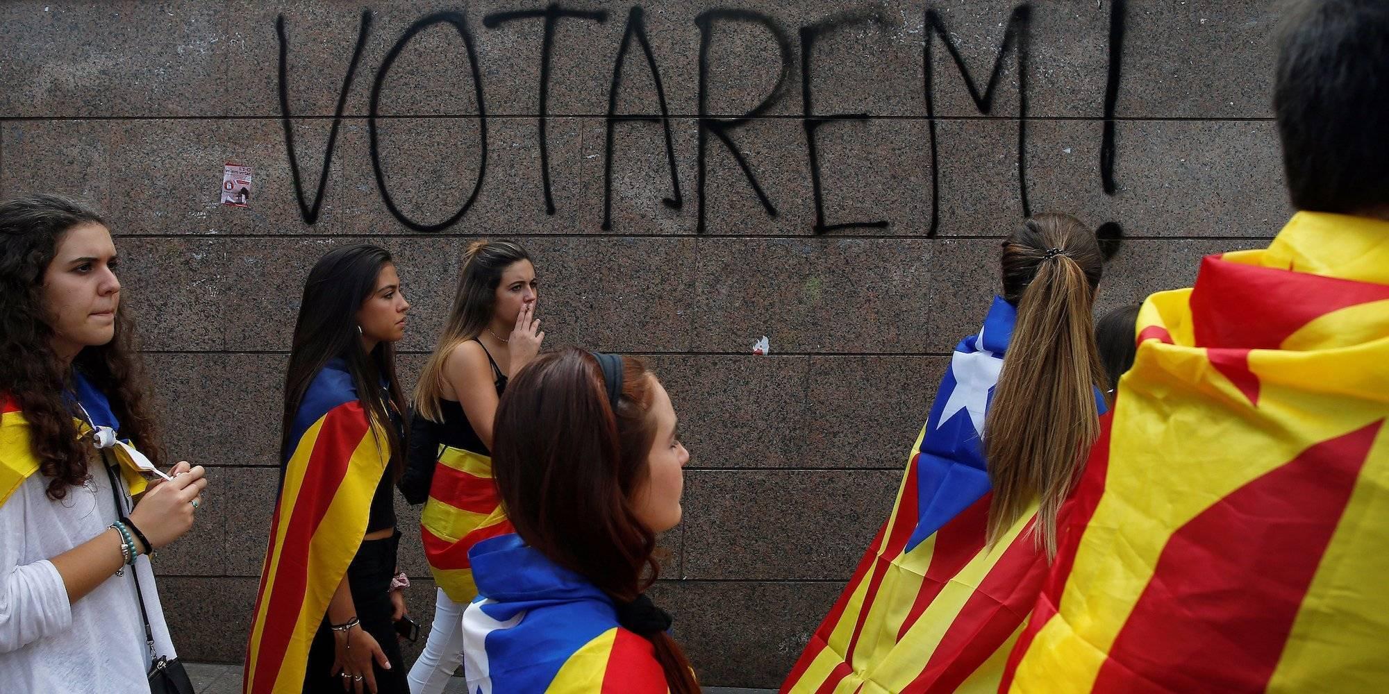 Автономная область каталония