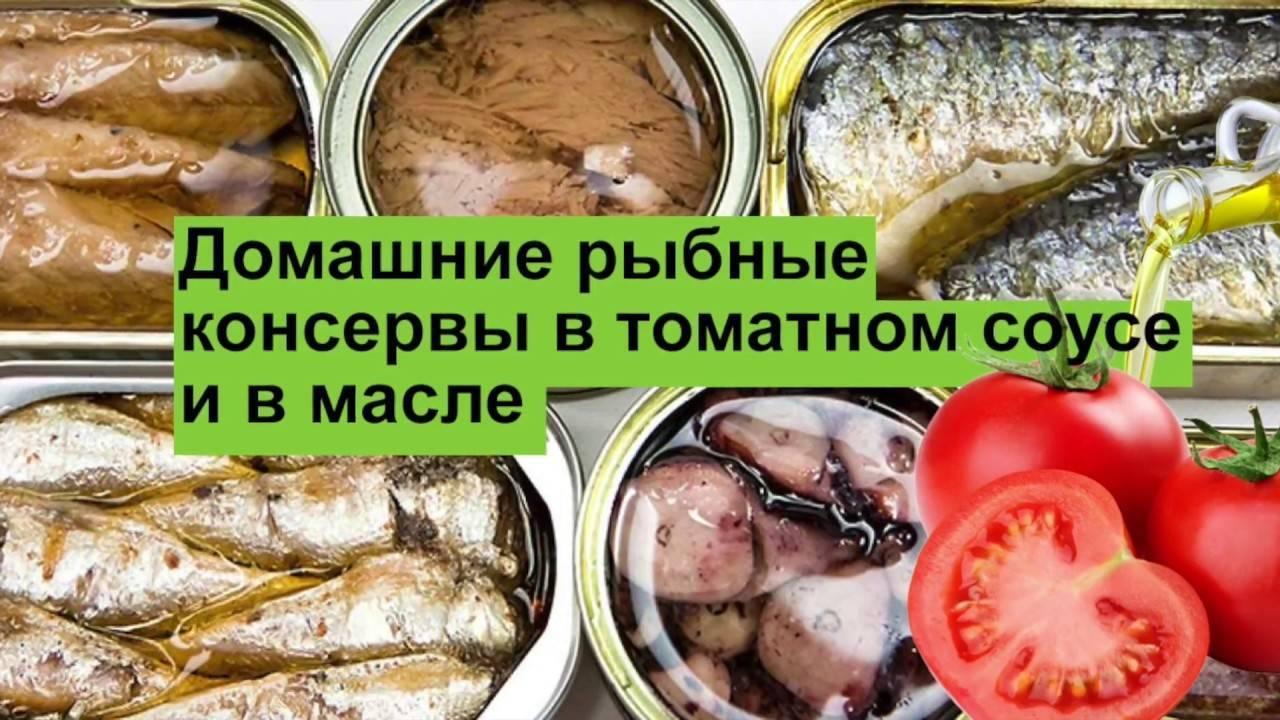 Рецепты в автоклаве в домашних условиях: фото пошагово, домашние консервы