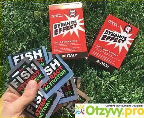 Активатор клева dynamite effect — вещь для тех кто по-настоящему любит рыбалку!