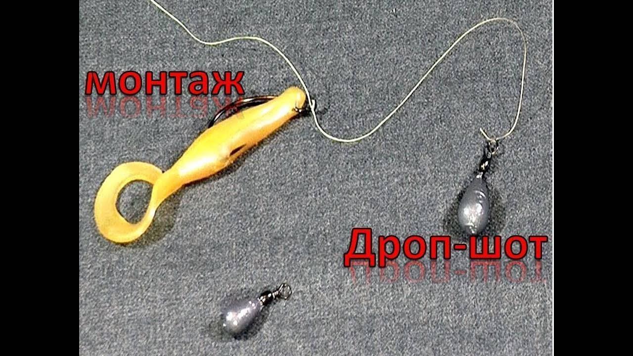 Ловля на дроп-шот: как поймать окуня, судака, щуку и ротана