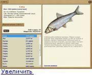 Рыбалка в вологодской области: лучшие места на карте топ-10
