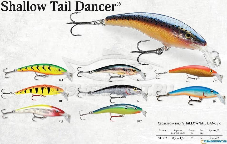 Deep tail dancer®