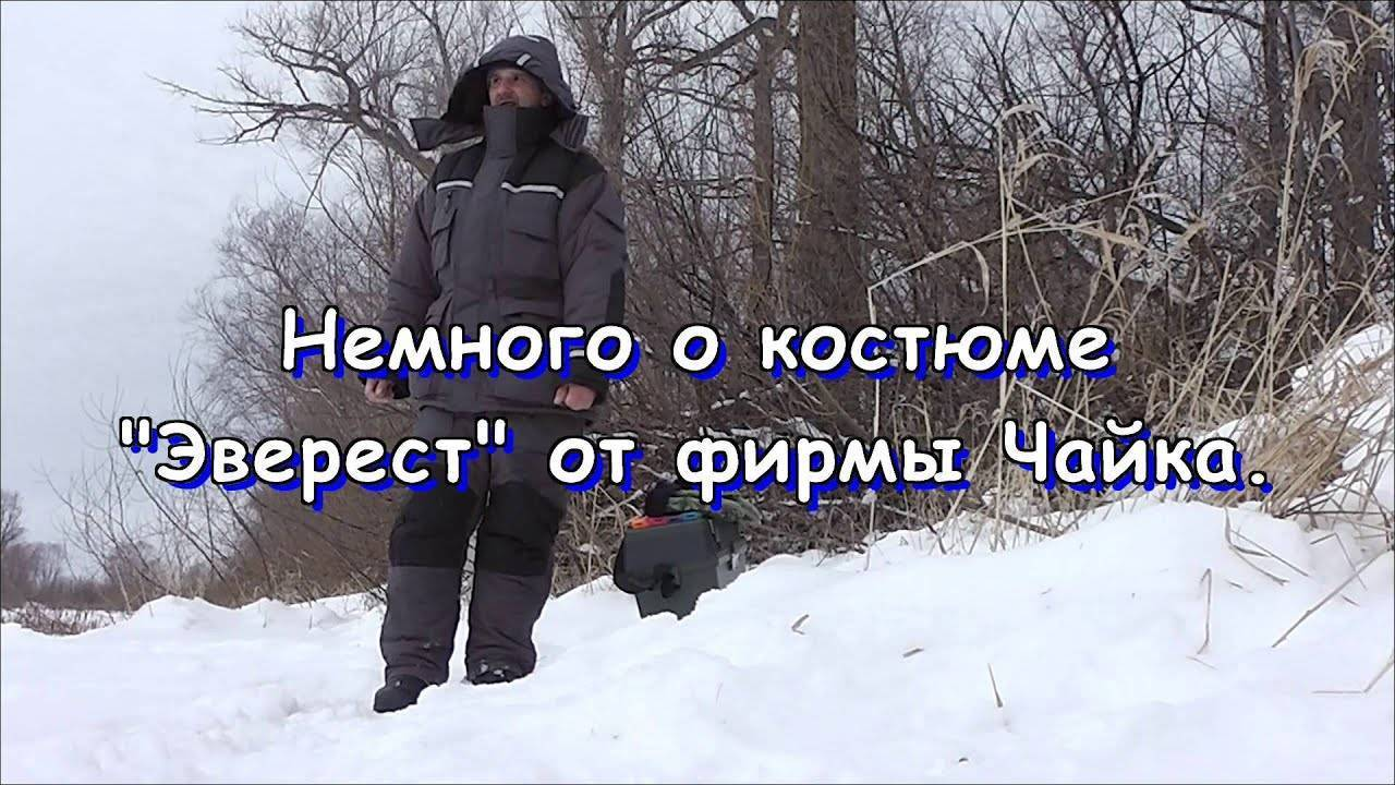 Топ 10 костюмов поплавков для зимней рыбалки