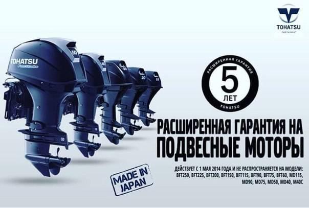 Какой бензин заливать в лодочный мотор: советы специалистов - truehunter.ru