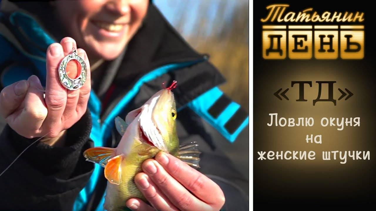 Все о рыбалке и активном отдыхе | 100 обучающих видео