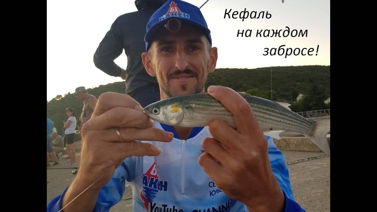 Морская рыбалка бомбардой