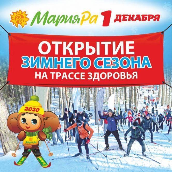 Новые запреты в москве по 15 января 2021 года: что можно и что нельзя