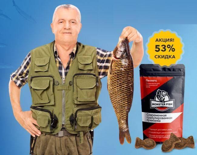Пеллетс monster fish: купить оригинальную инновационную приманку на официальном сайте