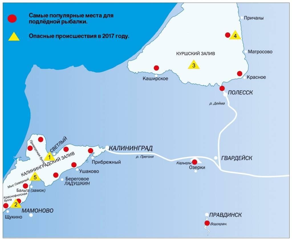 Нерестовый запрет 2020. калининградская область. новый закон о рыбалке