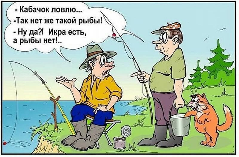 Смешные анекдоты про рыбалку и рыбаков (26 штук)