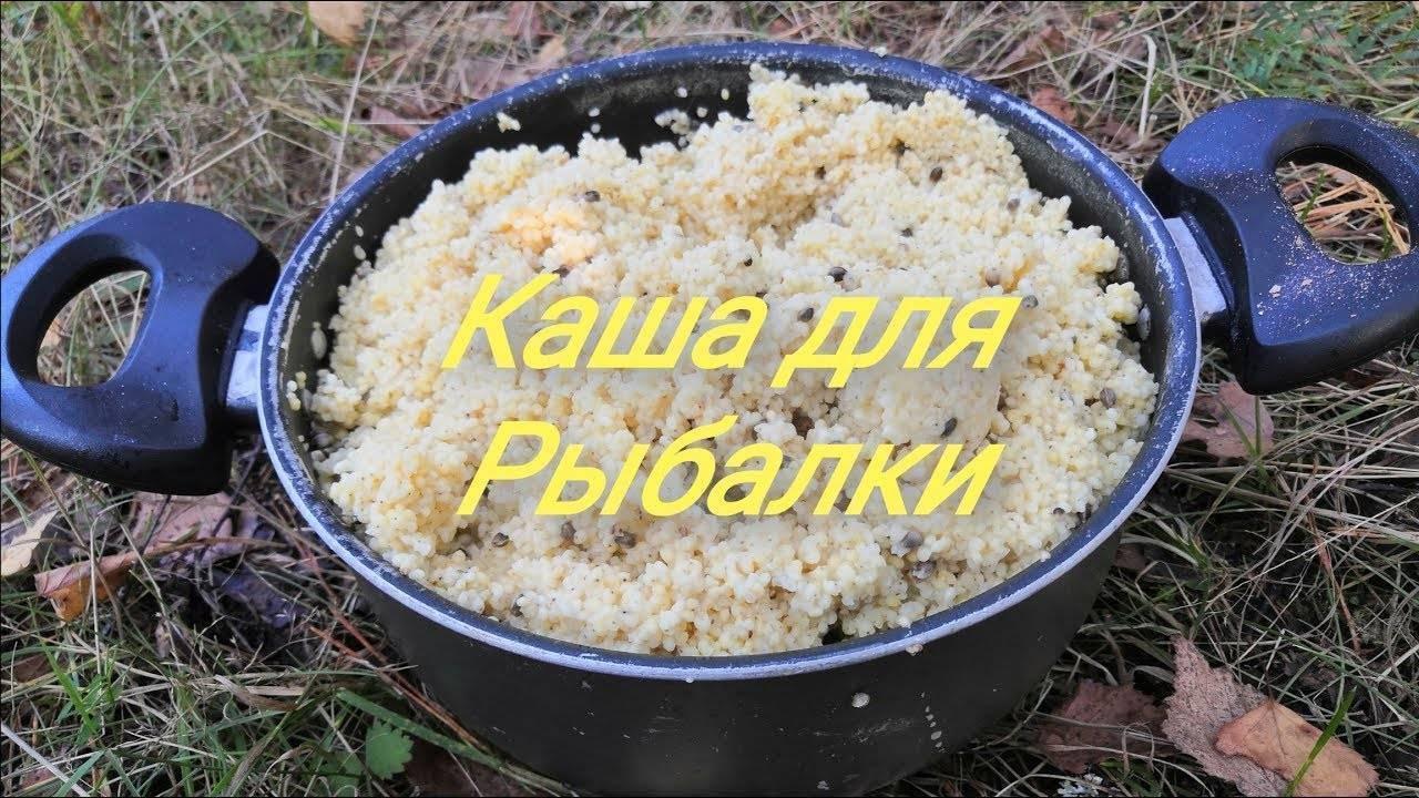 Прикормка на леща салапинка