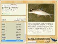 Рыба сырок — польза и вред | польза и вред