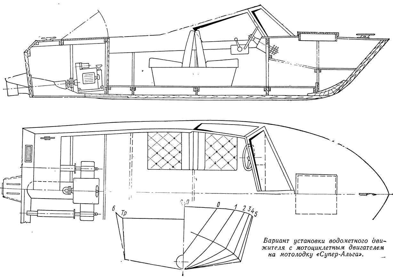 Водометный движитель - патент рф 2486100