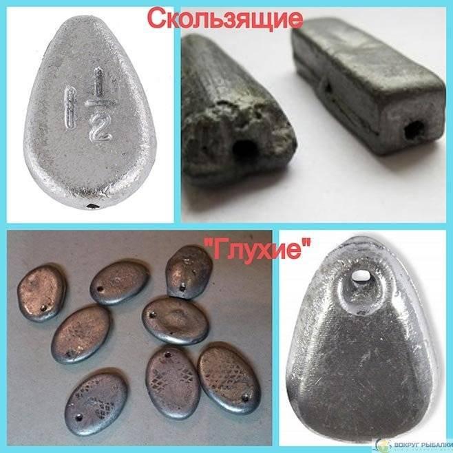 Как изготовить формы для литья грузил своими руками
