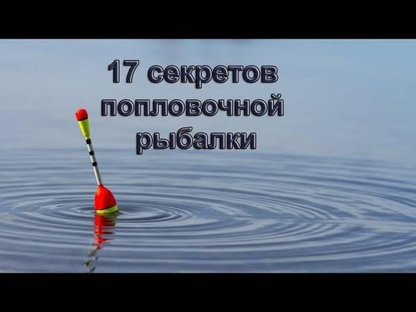 Рыбацкие хитрости и полезные самоделки для зимней рыбалки