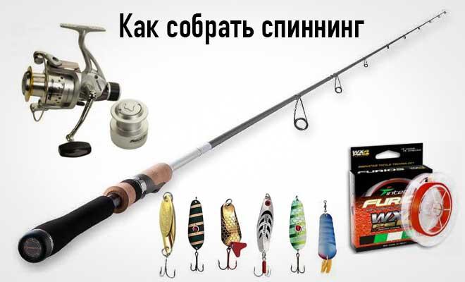 Выбираем спиннинг для ловли воблерами твичингом и джигом