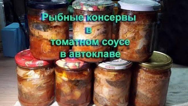 Консервирование рыбы в домашних условиях: рецепты, с овощами в масле, банках, духовке
