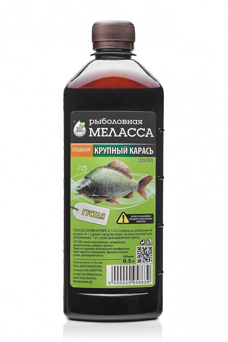 Как использовать мелассу для рыбалки