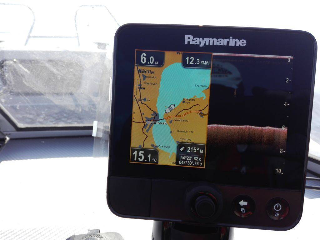 Raymarine   marine electronics by raymarine